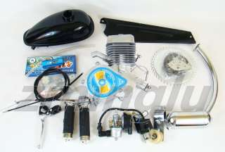 80cc 2 stroke motorized bike engine kit for 24 and up bicycles.