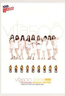 SNSD GIRLS GENERATION VITA 500 *SUNNY* PLASTIC SHEET