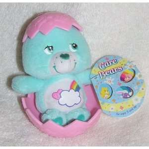 Care Bears 4 Plush Bashful Heart Bear in Pink Easter Egg