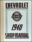 Manual for 1940 Chevy Car Pickup and Truck 40 Chevrolet Repair Service